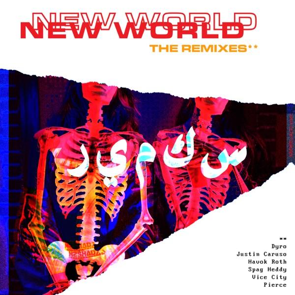 TH2C (Dyro Remix) - Single