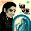 Bengali Modern Songs EP