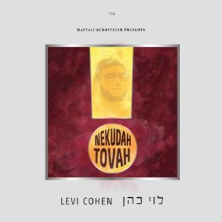 Nekudah Tovah – Levi Cohen