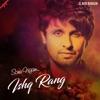 Ishq Rang by Sonu Nigam Single