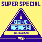 [Download] Super Special (From NOW VERIVERY [Original Television Soundtrack]) MP3