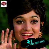 [Download] Is Bewafa Jahan Mein Wafa Dhoondtay Rahay MP3