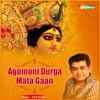 Agomoni Durga Mata Gaan Single