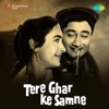 Tere Ghar Ke Samne Original Motion Picture Soundtrack
