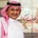 Khayif Ahebik - Abdul Majeed Abdullah