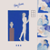 Crush (It's Late, Just Stay) - Yumi Zouma