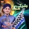 Jashn E Amad Sarkar Single