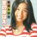 Aino Mebae - Miyuki Kosaka