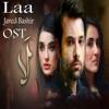 Laa From Laa Single