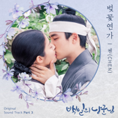 [Download] Cherry Blossom Love Song MP3