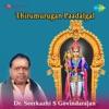 Thirumurugan Paadalgal Single