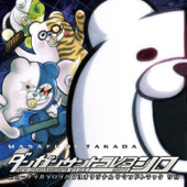 Danganronpa V3: Killing Harmony Original Soundtrack White-Masafumi Takada