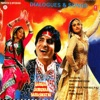 Ganga Jamuna Saraswathi Dialogues and Songs, Vol. 1 (Original Motion Picture Soundtrack), Kishore Kumar, Pankaj Udhas, Lata Mangeshkar, Mohammed Aziz, Suresh Wadkar & Anu Malik
