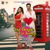 Din Dehade Lai Jaange (Original Motion Picture Soundtrack) - EP