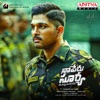 Sainika From Naa Peru Surya Naa Illu India Single