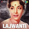 Lajwanti Original Motion Picture Soundtrack