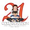 38. 倉木麻衣×名探偵コナン COLLABORATION BEST 21 -真実はいつも歌にある!- - 倉木麻衣