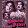 Durgesh Nandini Original Motion Picture Soundtrack