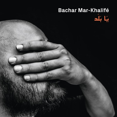 BACHAR MAR KHALIFE