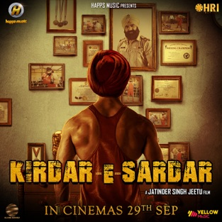 Kirdar-E-Sardar (Original Motion Picture Soundtrack) – EP – Diljit Singh