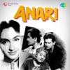 Anari Original Motion Picture Soundtrack