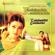Kandukondain Kandukondain (Original Motion Picture Soundtrack) - A. R. Rahman