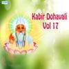 Kabir Dohavali Vol 17