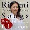 Rimi Natsukawa Songs (Worldwide Edition) ジャケット写真