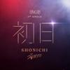 BNK48 - Shonichi artwork