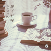 Read Music With Book #2