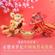 Happiness - Lin Hai