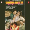 Gawahi Jatt Di Original Motion Picture Soundtrack