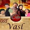 Vasl From Vasl Single