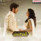 [Download] Sada Nannu MP3