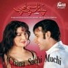Chana Sachi Muchi (Pakistani Film Soundtrack)