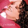 Glykeria & Evgenios Spatharis - Gia Tin Ellada artwork