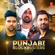 Punjabi Blockbusters 2017 - Various Artists