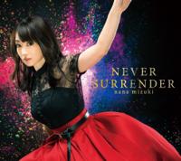 水樹奈々 - NEVER SURRENDER - EP artwork