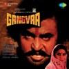 Gangvaa (Original Motion Picture Soundtrack) - EP