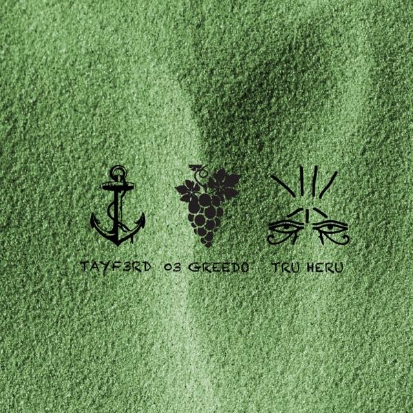 Green Sand - Single
