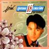 สุดยอด 18 เพลงฮิต - Teh Utain Prommin