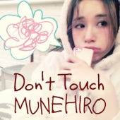 Don't Touch artwork