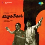 Mohammed Rafi & Balbir - YeYeh Desh Hai Veer Jawanon Ka, Pt. 1