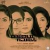 Dayavittu Gamanisi (Original Motion Picture Soundtrack)
