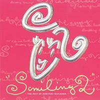 槇原敬之 - SMILING Ⅱ〜THE BEST OF NORIYUKI MAKIHARA〜 artwork