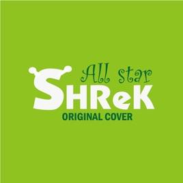 All Star from Shrek - Single by Niyari