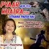 Pyaar Mein Yeh Khatra Toh Uthana Padta Hai Single