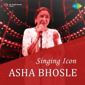 Kabhi To Nazar Milao - Asha Bhosle & Adnan Sami Asha Bhosle