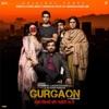 Gurgaon - EP