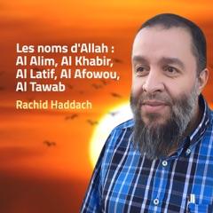Les noms d'Allah : Al Alim, Al Khabir, Al Latif, Al Afowou, Al Tawab, pt. 4